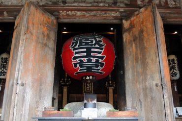 Kinpusenji Temple Kii Mountains The Real Japan Rob Dyer