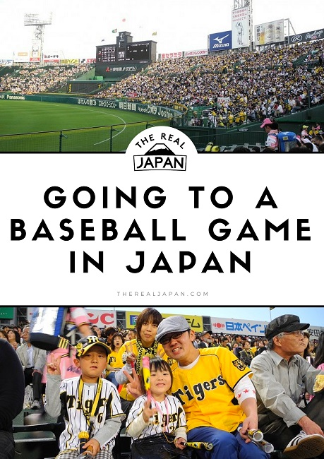 Going To A Baseball Game In Japan The Real Japan Rob Dyer