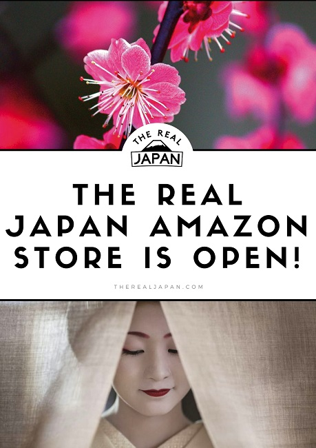 The Real Japan Amazon Store Rob Dyer