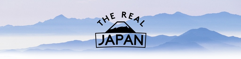 The Real Japan - Your guide to Japan beyond the cliches