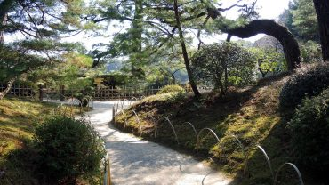 Ritsuren Garden, Takamatsu, The Real Japan Rob Dyer