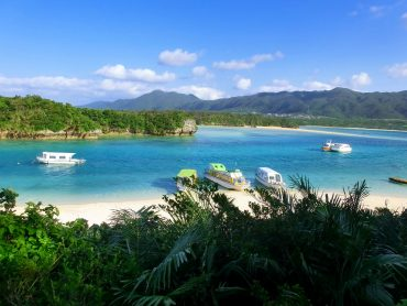 Yaeyama Islands Ishigaki The Real Japan Rob Dyer