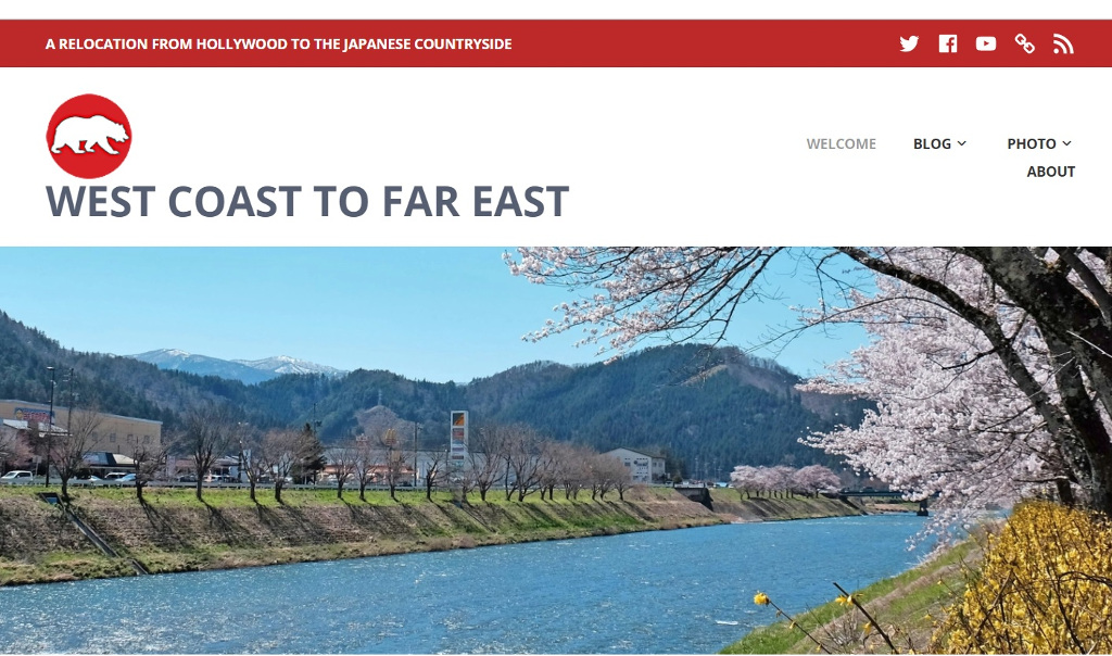 West Coast to Far East blog The Real Japan Rob Dyer
