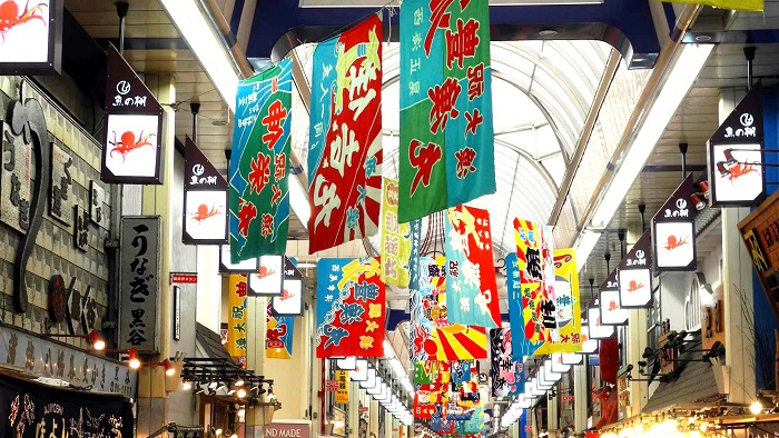 Uonotana fish market The Real Japan Rob Dyer