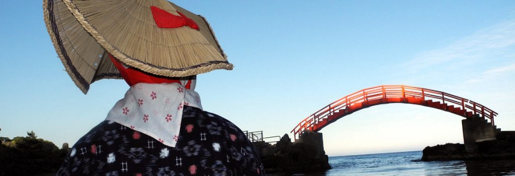 Sado boat woman The Real Japan Rob Dyer