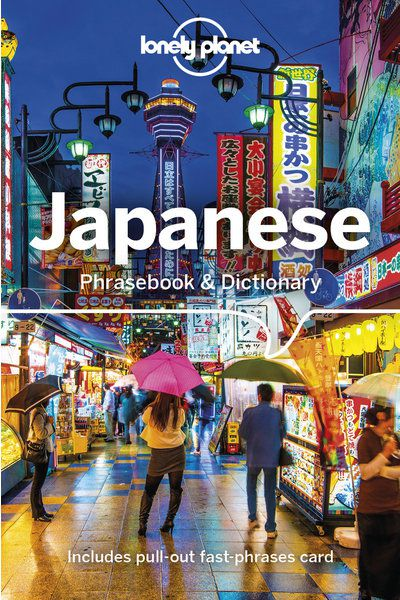 Lonely Planet Japanese phrasebook The Real Japan Rob Dyer