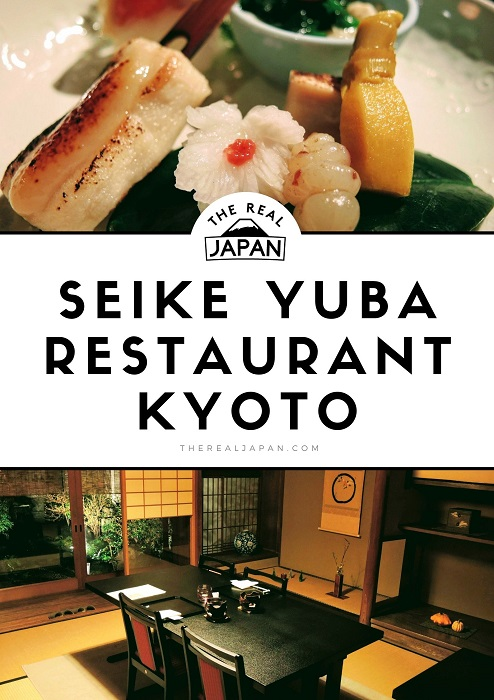 Seike Yuba restaurant Kyoto The Real japan Rob Dyer
