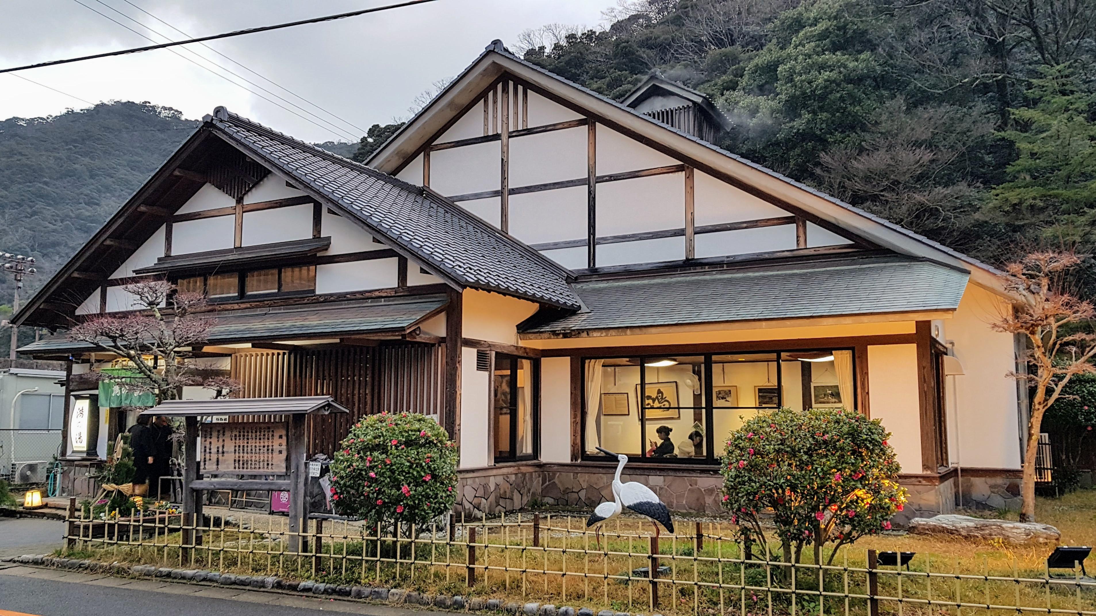 Kinosaki Onsen The Real Japan Rob Dyer