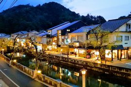 Kinosaki Onsen The Real Japan Rob Dyer