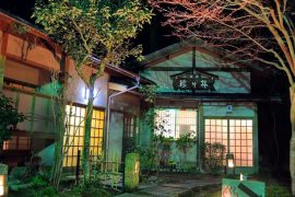 Fujimiya ryokan Kinosaki The Real Japan Rob Dyer