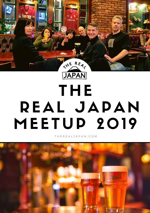 The Real Japan Meetup 2019 Kobe