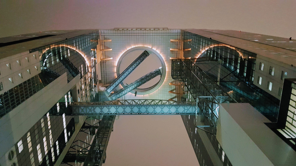 A Week In Kansai Umeda Sky Building Osaka The Real Japan Rob Dyer