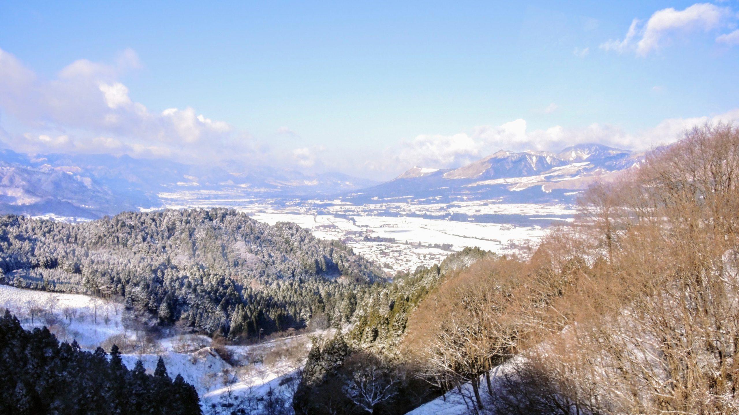 Aso Kuju National Park Kyushu The Real Japan Rob Dyer