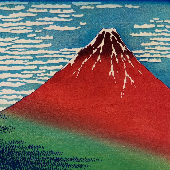 travel planning call red fuji The Real japan Rob Dyer