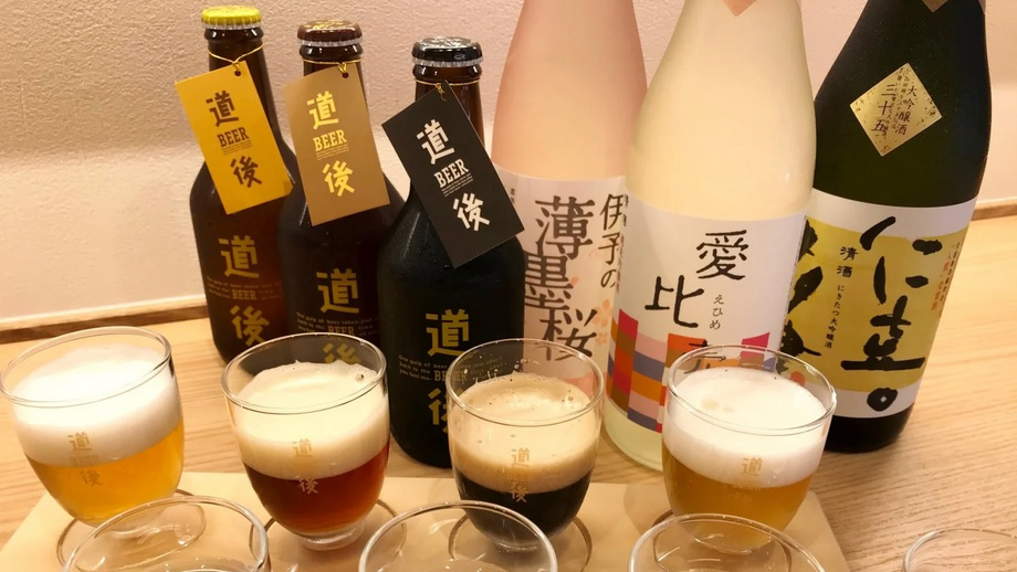 Dogo Onsen and Beer Experience The Real Japan