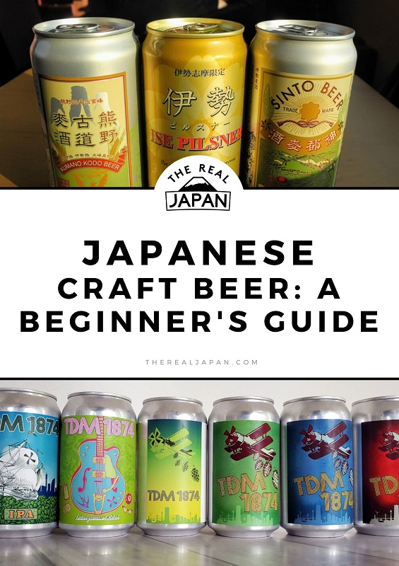Japanese Craft Beer A Beginner's Guide The Real Japan