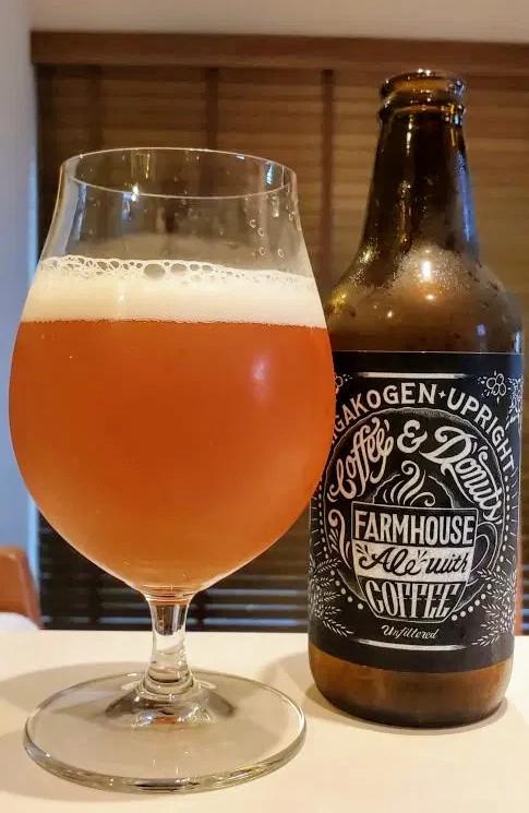 Japanese Craft Shiga Kogen Beer A Beginner's Guide The Real Japan