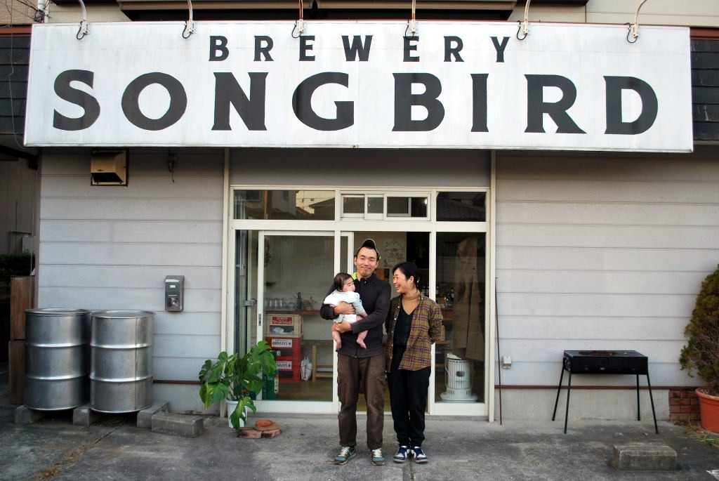 Japanese Craft Beer Songbird Brewery The Real Japan