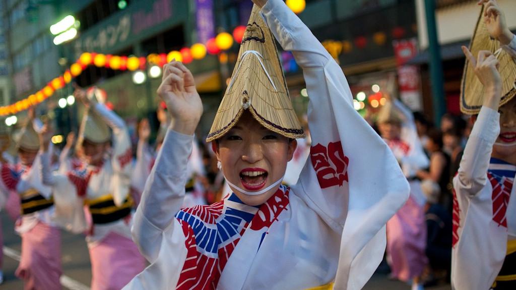 Awa Odori Tokushima Shikoku The Real Japan