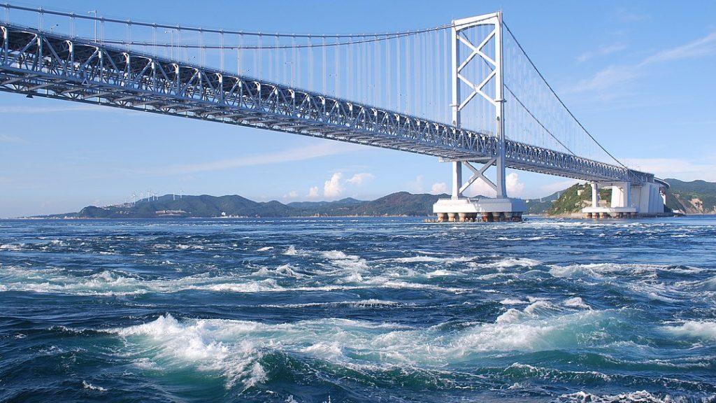 Onaruto Bridge Naruto Shikoku The Real Japan