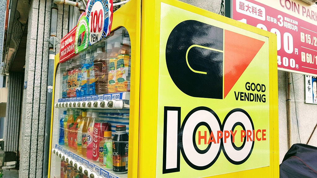 Osaka vending machine The Real Japan Rob Dyer