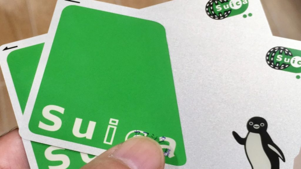 Suica cards The Real Japan Rob Dyer