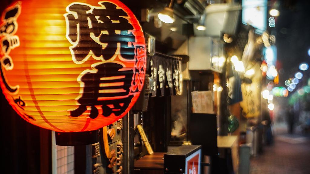 Tokyo red lantern The Real Japan
