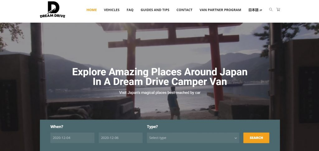 Dream Drive site The Real Japan travel resources