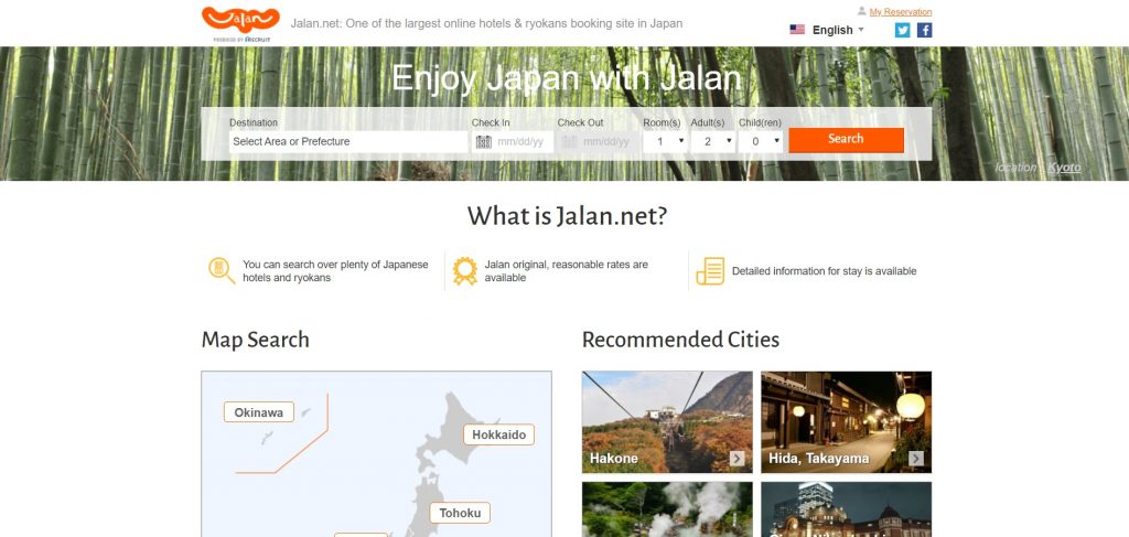 Jalan site The Real Japan travel resources