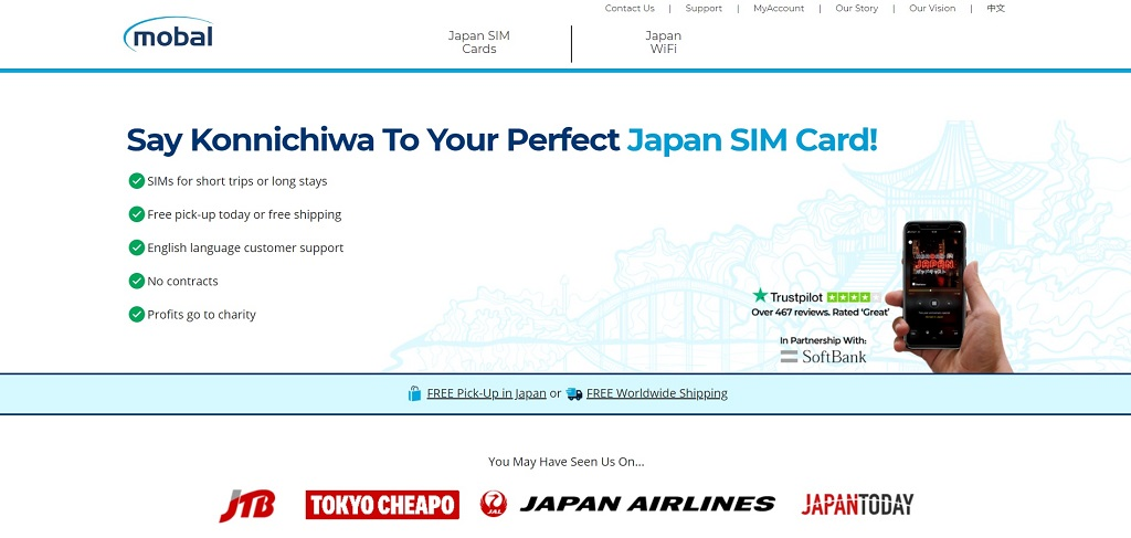 Mobal SIM site The Real Japan travel resources
