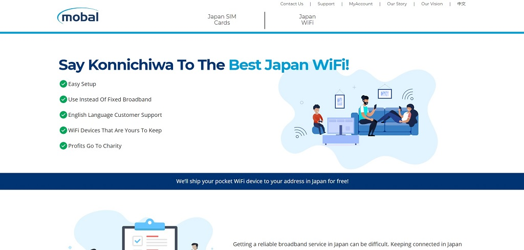 Mobal WiFi site The Real Japan travel resources