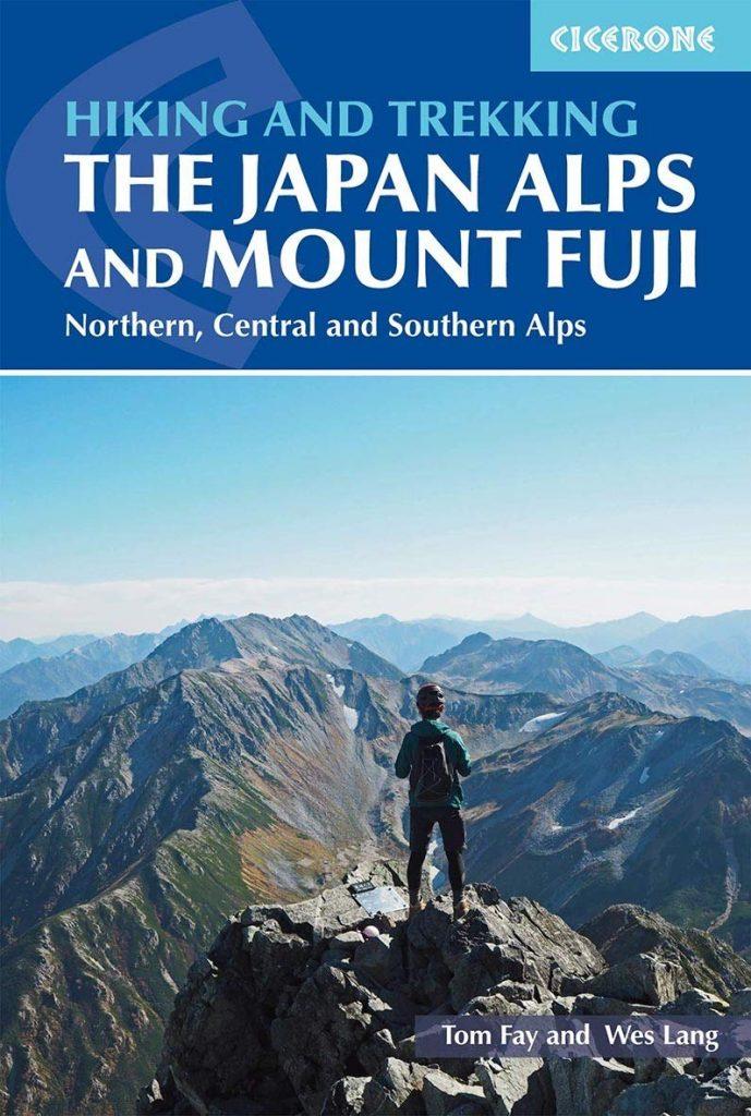 Hiking Trekking Japan Alps Mt Fuji review The Real Japan