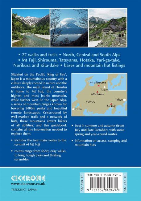 Hiking & Trekking Japan & Mt Fuji Tom Fay Wes Lang Cicerone