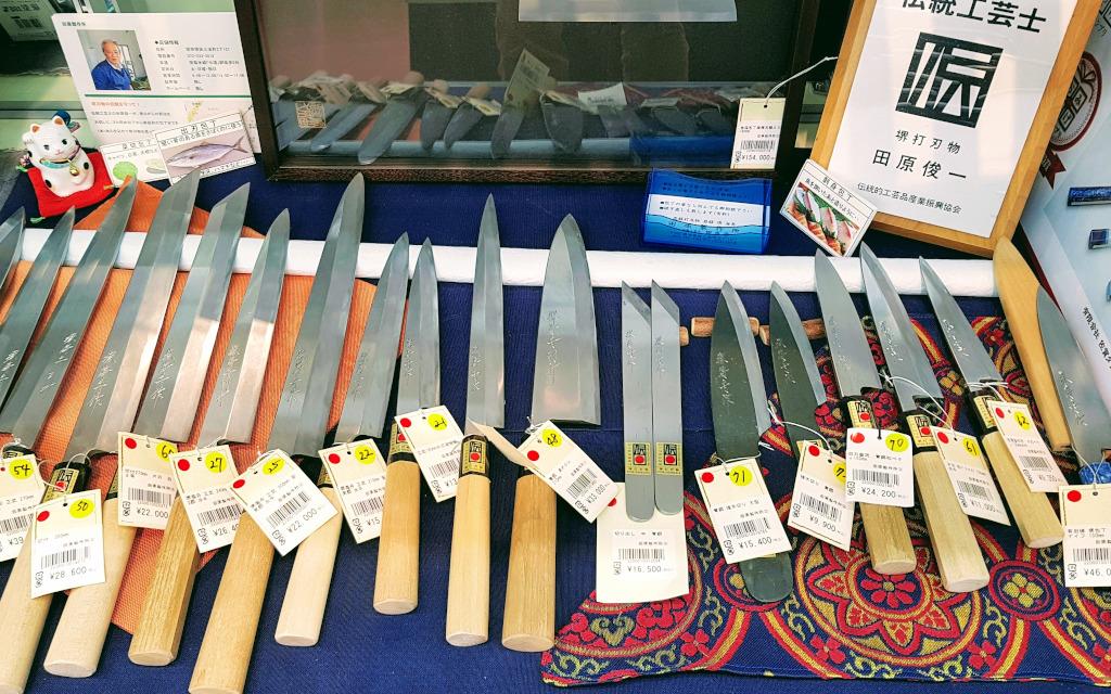 Japanese Knives Sakai knife museum