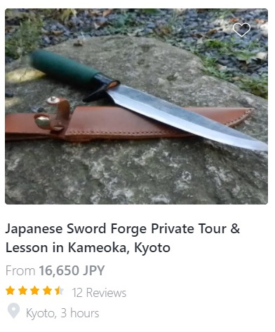 Japanese sword forge experience Kyoto
