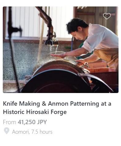Knife making experience Hirosaki