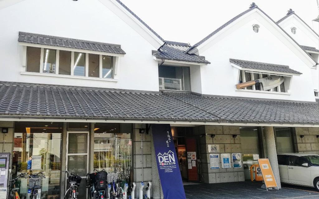 Sakai Traditional Crafts Museum