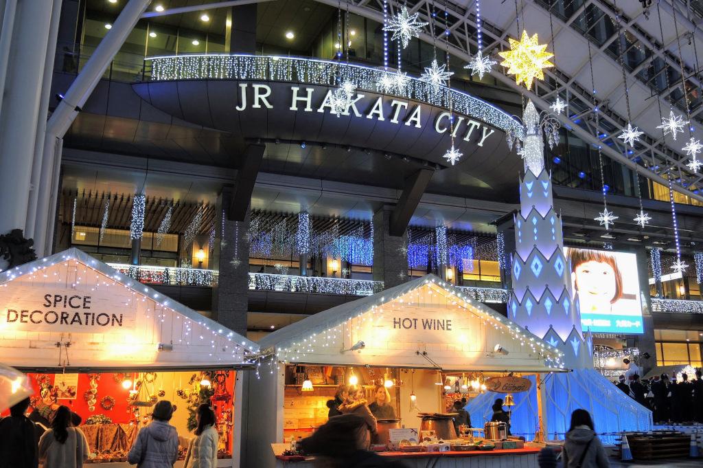 JR Hakata City Fukuoka Kyushu The Real Japan Rob Dyer