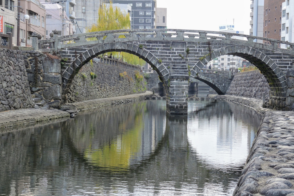 Spectacles Bridge Nagasaki Kyushu The Real Japan Rob Dyer