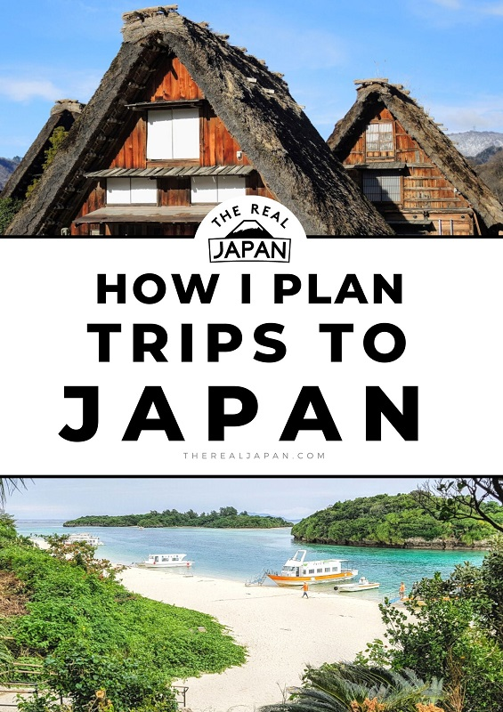 How I Plan Trips To Japan The Real Japan Rob Dyer