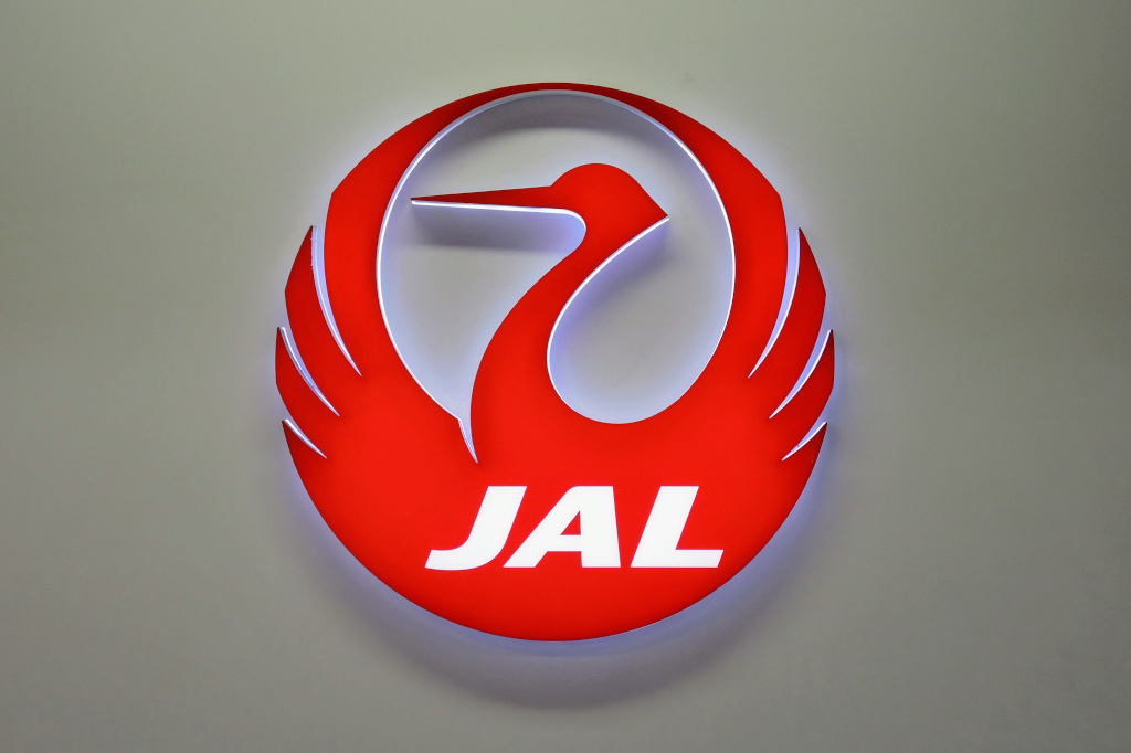 JAL Japan Airlines logo The Real Japan Rob Dyer