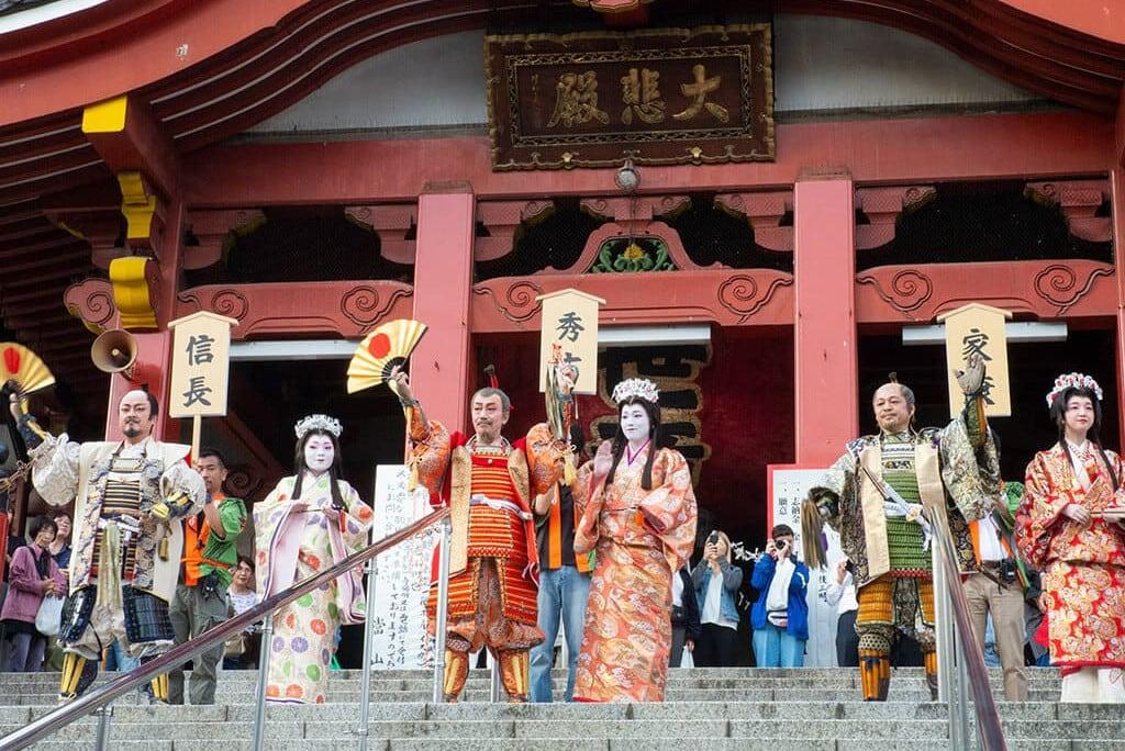 Nagoya festival The Real Japan - Elisabeth Llopis