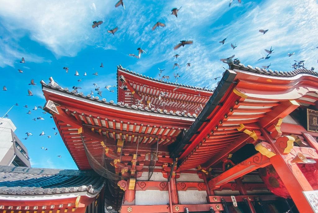 Osu Kannon shrine Nagoya city guide The Real Japan