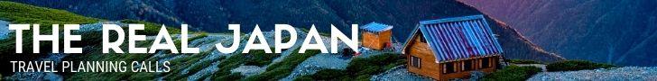 banner mountain cabin The Rea Japan