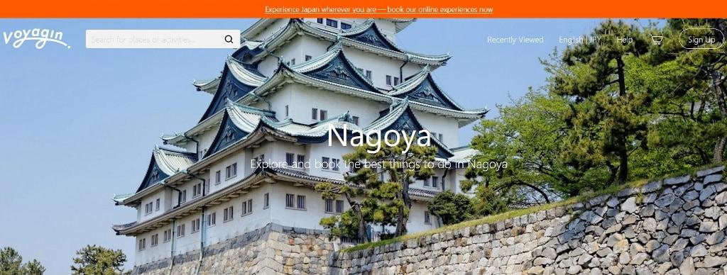 Best things to do in Nagoya Voyagin The Real Japan